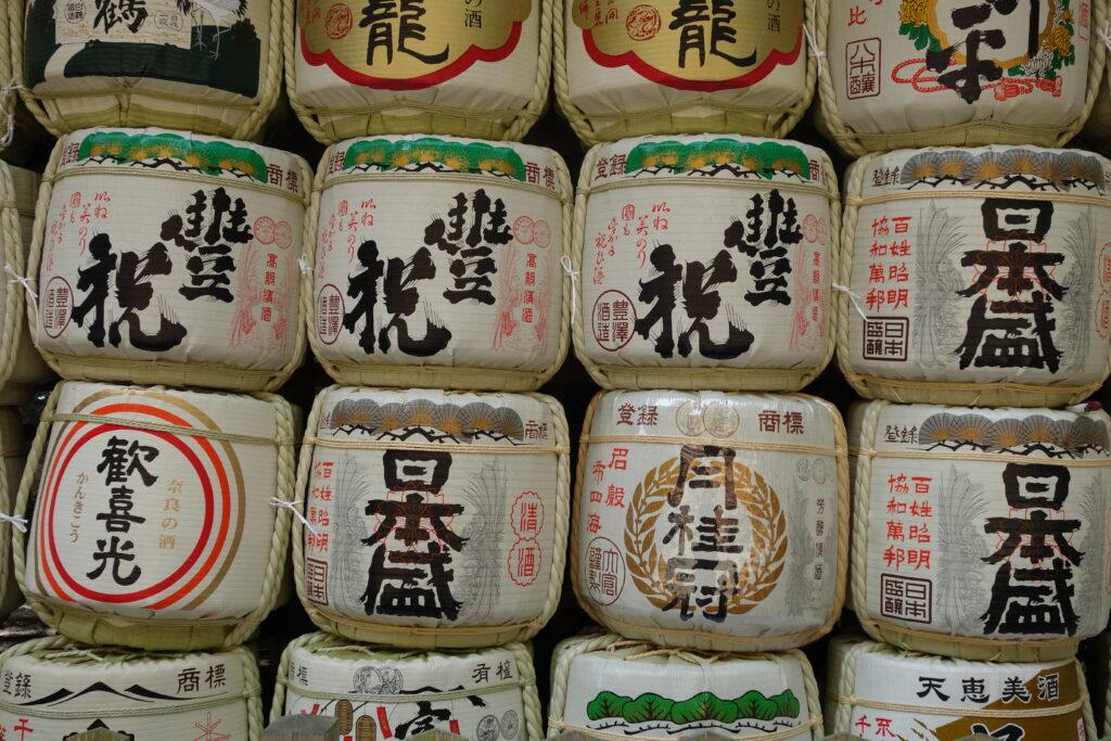 Sacrificial sake barrels at a shrine.