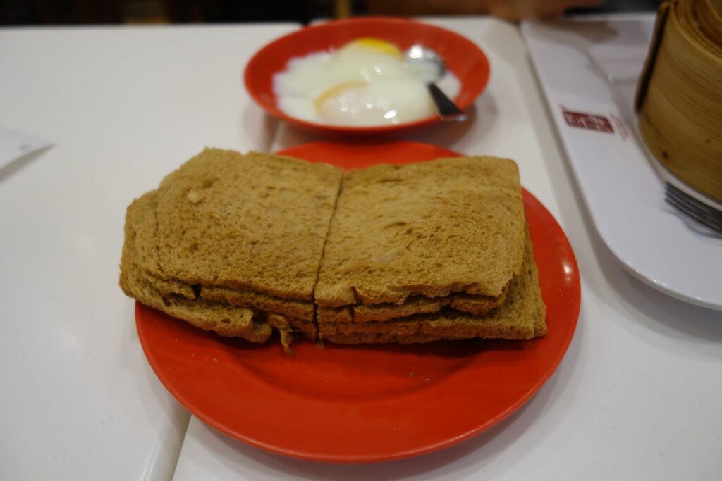 Kaya Toast.