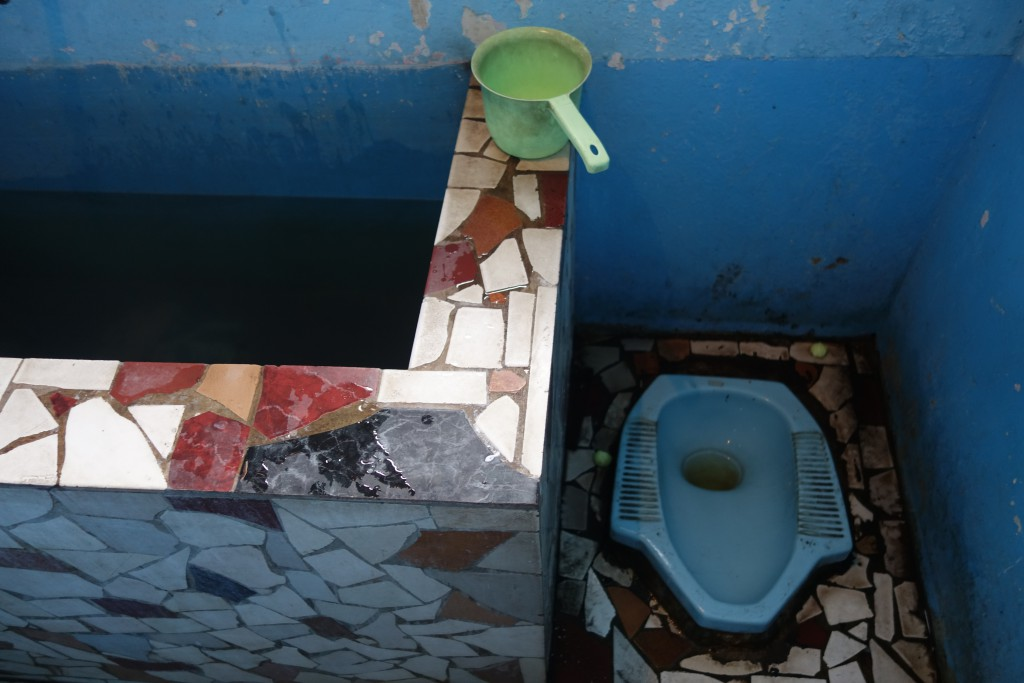 Another Javanese bathroom.